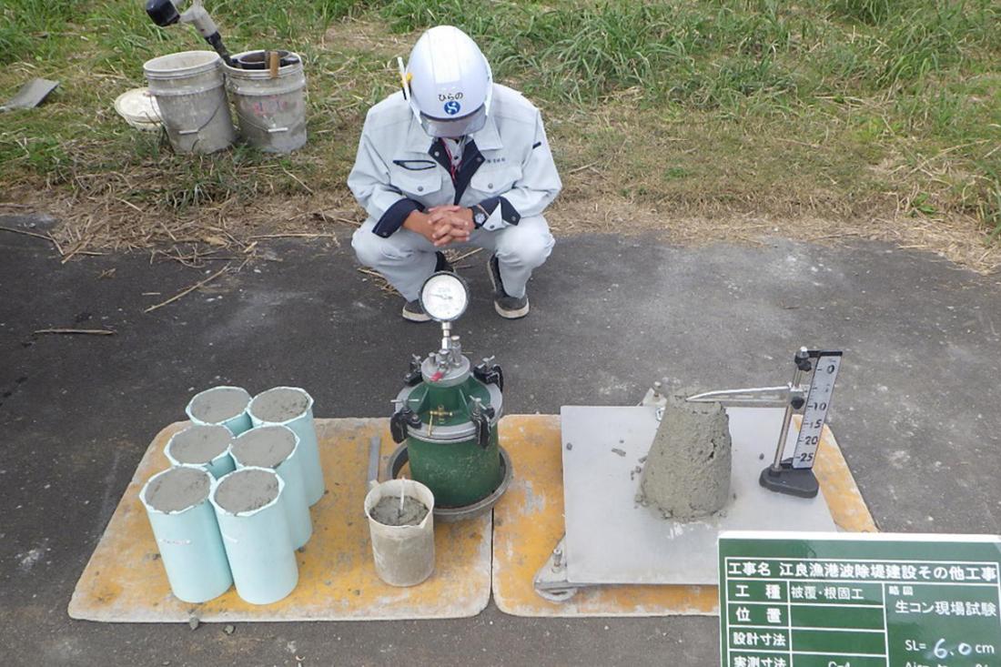 現場にて、その日に使うコンクリートの強度をテスト